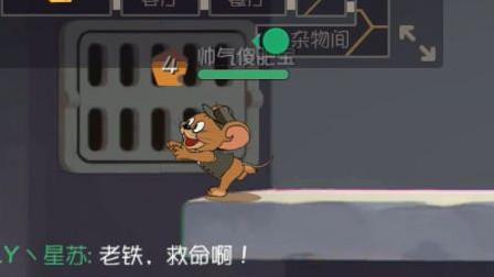 猫和老鼠手游:杰瑞找到一样秘密通道,直接从地下室到三楼!