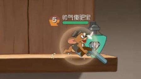 猫和老鼠手游:杰瑞捡到一把小枪,可捡不了绿色药水了!