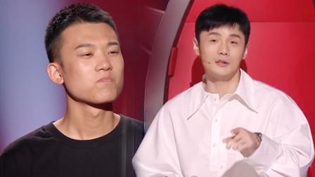 李荣浩带1800元闯北京  坦言三年没有一个朋友
