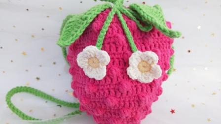 草莓包包的编织教程花样编织图解视频