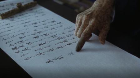 女子皮肤表面附有虫子,通过手写,他们竟能互相交流