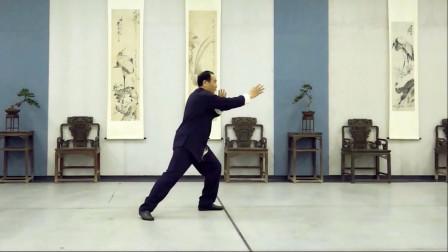 陈氏太极拳老架一路动作示范第五十七式:斜形