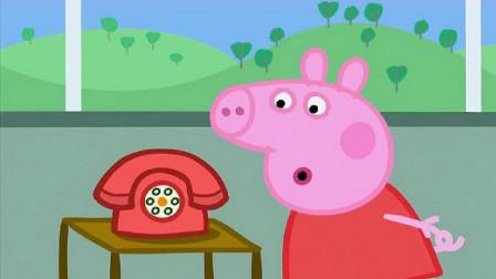 消防电话响了,原来是猪爸爸找猪妈妈问烧烤酱在哪