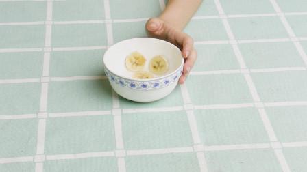 香蕉减肥有窍门 ,这么吃不仅调理身体还瘦得快,健康减肥不反弹