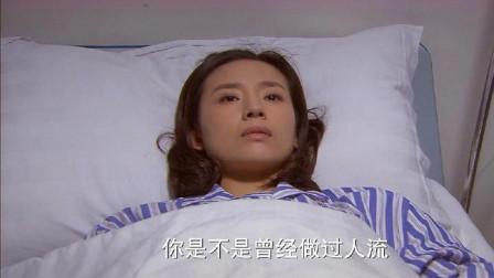 相爱十年:韩灵身体流血住进医院,医生却这样和他说,惊呆了!
