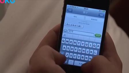 男子出差给老婆发短信,不料错发给女总监,女总监的回复亮了!