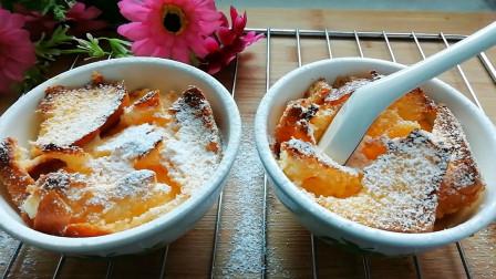 鸡蛋牛奶土司布丁,早餐不错的选择,孩子爱吃,做法简单营养丰富