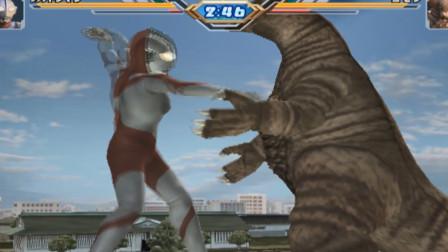 奥特曼格斗进化:这个初代奥特曼的伤害真的高!