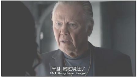 清道夫:米基和老相好亲热,得知她已经有丈夫了!