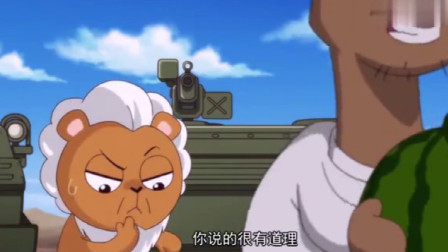 那年那兔:一个西瓜引起的战争,骆驼双方闹得太大,得不偿失啊!