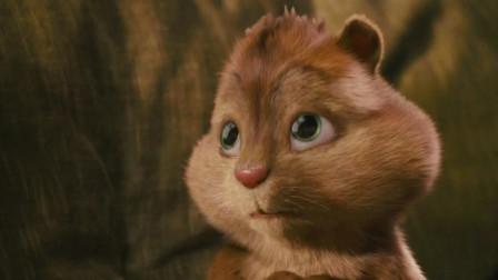 """鼠来宝:杰森·李怒气冲冲询问""""花栗鼠"""",""""喜多""""在沙发上排出""""葡萄干"""",""""赛门""""真吃下去了!"""