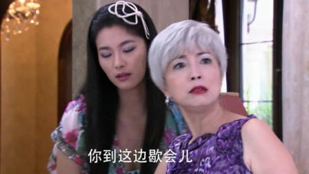 """风华绝代""""石榴姐""""带着杨贵妃戴过的珍珠戒指?实在是没眼看!"""