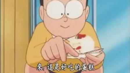 哆啦A梦:妈妈辛苦做的蛋糕,大雄拿去给后花园的蚂蚁吃