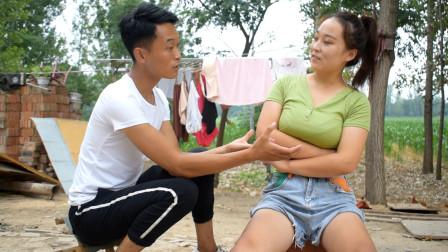 老婆问老公:世界上最高峰是什么峰,老公的回答笑得肚子疼