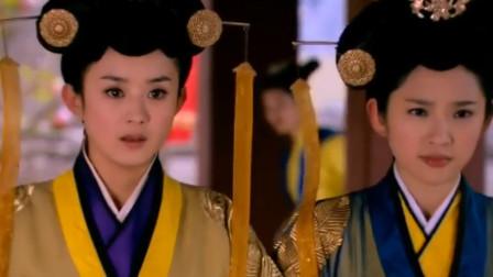 陆贞传奇:陆贞和沈碧被人跟踪了