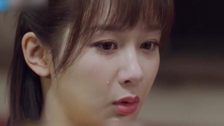 亲爱的热爱的:韩商言直言自己在相亲,佟年一秒落泪转头就走!