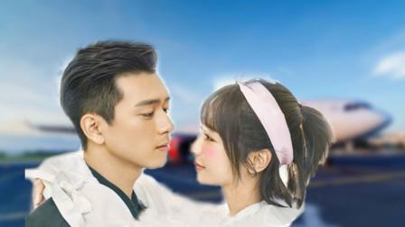 亲爱的热爱的:李现送杨紫出国比赛,机场突袭拥吻,佟年害羞回吻