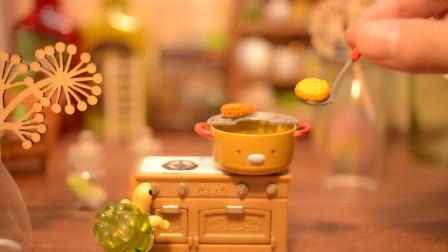 定格动画-微缩世界小乌龟的迷你便当厨具食玩盲盒