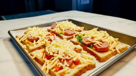 早上上班没时间做饭,试试这道简单好做的吐司披萨,出锅香气四溢