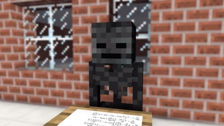 怪物学校:凋零骷髅碉堡了,这函数我都不会,他竟解出来了