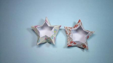 手工折纸,五角星收纳盒的折法,轻松学会简单又漂亮