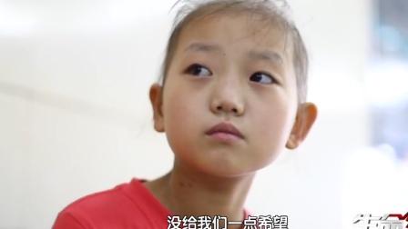 生命缘:9岁女童肚子疼,不料去医院一检查,妈妈心都凉了!