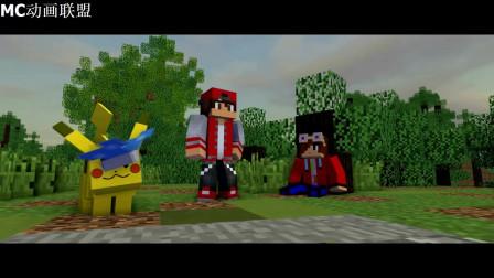 我的世界动画-汤玛斯的大冒险-Dcgames Animation
