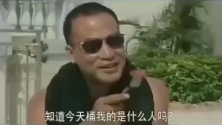 娱乐小视频:任达华:他们有多少人,陈浩南:1人,我们有多少人,山鸡:很多人,大B:盘他!