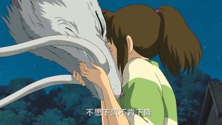 """周深献唱《千与千寻》主题曲,这嗓音也太仙了吧,不愧为""""海妖""""!"""