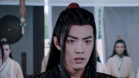 《陈情令》金子轩误会江厌离,魏无羡气的皱起了眉头