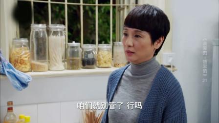 亲爱的热爱的:佟年的老母亲啊,这话说的,你自己不心虚吗?