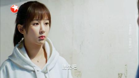 亲爱的热爱的:韩商言喝着酒呢,直接跑了,还是担心媳妇啊!
