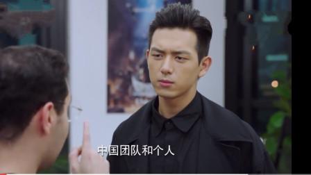 《亲爱的》合伙人问老韩,女朋友在哪里,老韩说我已经没有女朋友了