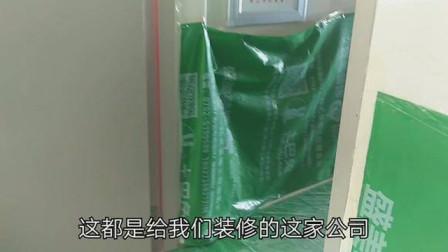 深圳夫妻惠州大亚湾的房子开始装修了!师傅进场施工,看看怎么样