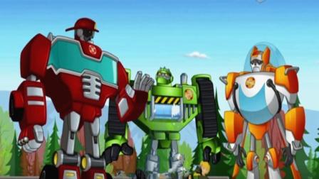 变形金刚汽车人救援英雄历险记救援机器人大黄蜂的出现 拯救地球的使命 陌上千雨解说