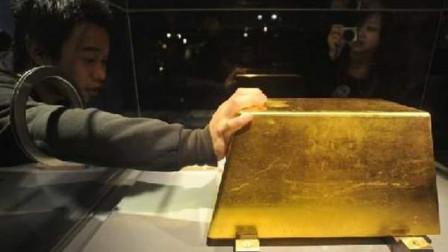 """小伙翻修后院挖出""""金砖"""",专家估价100万,却被博物馆拒收"""