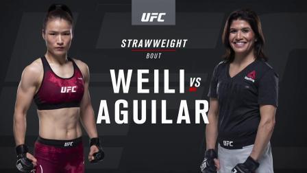 UFC五大中国力量:张伟丽霸气十足 首回合降服阿吉拉尔