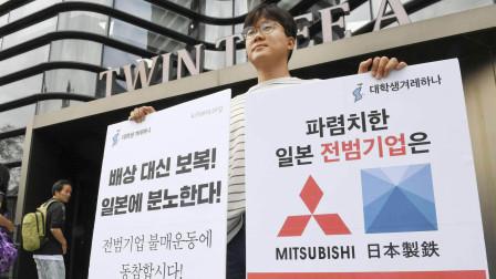 三分亮剑 日本韩国半导体业,大批三星技术人员流向中国!