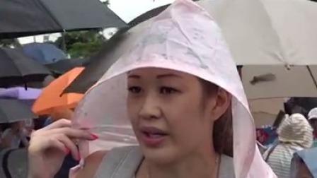 """香港市民大集会呼吁""""反暴力 护法治"""" 北京您早 20190721 高清"""