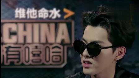 中国有嘻哈:Jony J实力唱将引众人欢呼,公认冠军人选