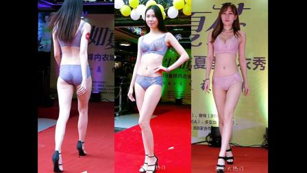 2019金祥内衣成 生如夏花内衣秀