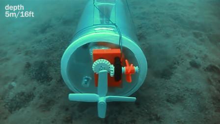 牛人用杯子和注射器,制造动力潜艇模型,这动手能力太强了