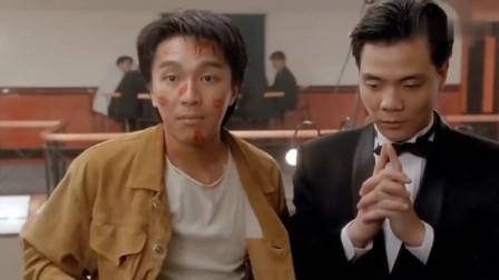 赌侠1:周星驰用烟下注,被驳回了,还很有礼貌的说:对不起!