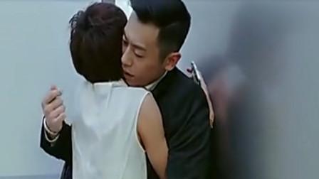 北上广不相信眼泪:马伊琍电梯扑倒老公,我不管,世界末日到了