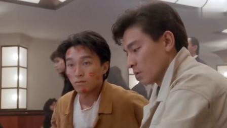 赌侠1:周星驰刘德华不愧是师兄弟,连想法都一致!