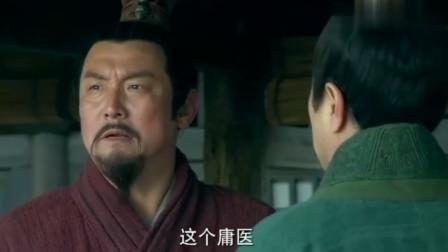 楚汉传奇:戚夫人执意要搬出宫住,刘邦非要问出缘由!