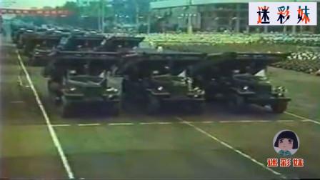 场面很壮观,历史上的南京阅兵,很少有人知道!