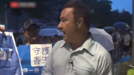 "BBC记者街头大放厥词造谣香港""暴力"" 被市民怼到话都说不出来"