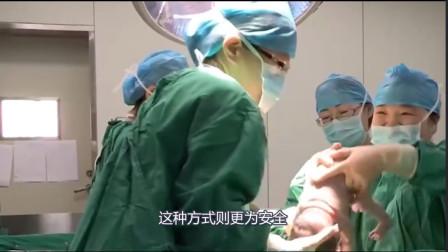 """剖腹产后是否该使用""""镇痛泵""""?大夫说出了答案,准妈妈最好要了解"""
