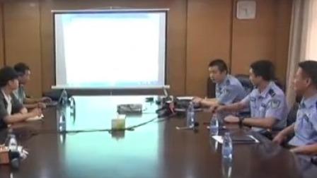 北京交管部门公布15名终生禁驾人员 新闻手语 20190721 高清